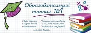 923022_448508538593044_348305932_n-300x111