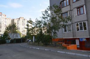 Центр К.У.Л