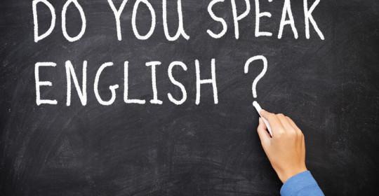 Летний интенсив-курс Английского языка