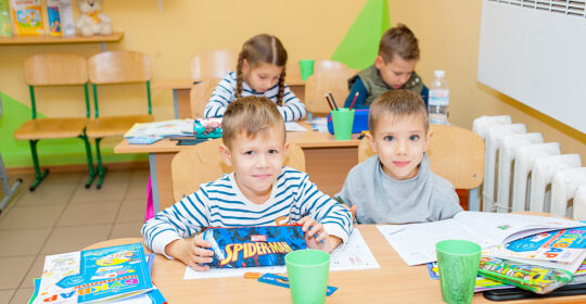 Преимущества Курса «Подготовка к школе»