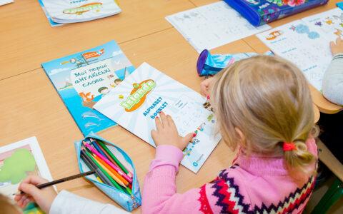С какого возраста лучше начать изучать иностранный язык?